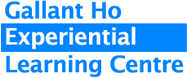 HKU Gallant Ho Experiential Learning Centre