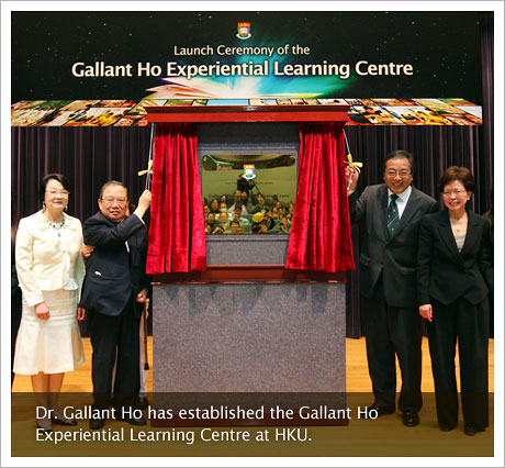 Dr. Gallant Ho has established the Gallant Ho Experiential Learning Centre at HKU.