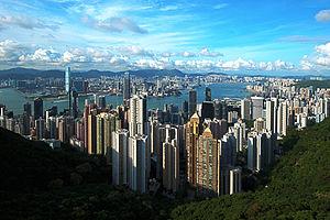 300px-1_hongkong_panorama_victoria_peak_2011