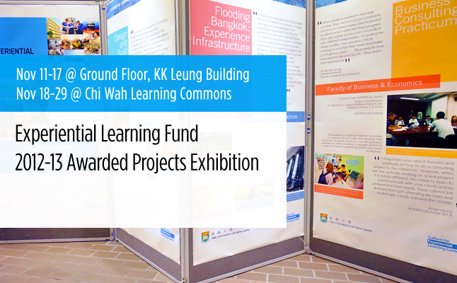 ghelc-learning-fund