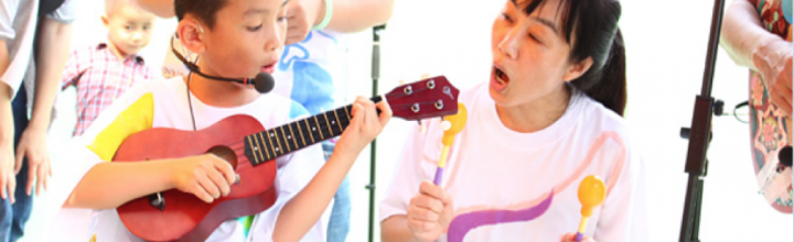COMPOSE & SING OUR HONG KONG TALES!  Community Music Touring Performances