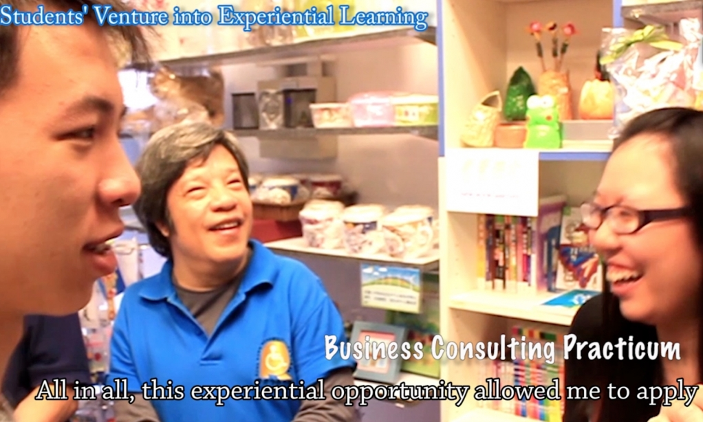 Students' Venture into Experiential Learning – HKU Teachers' and Students' experiences
