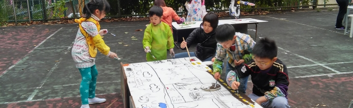 EXPLORE OUR ENVIRONMENTAL RESOURCES! Community Building Project In Rural Tsuen Wan